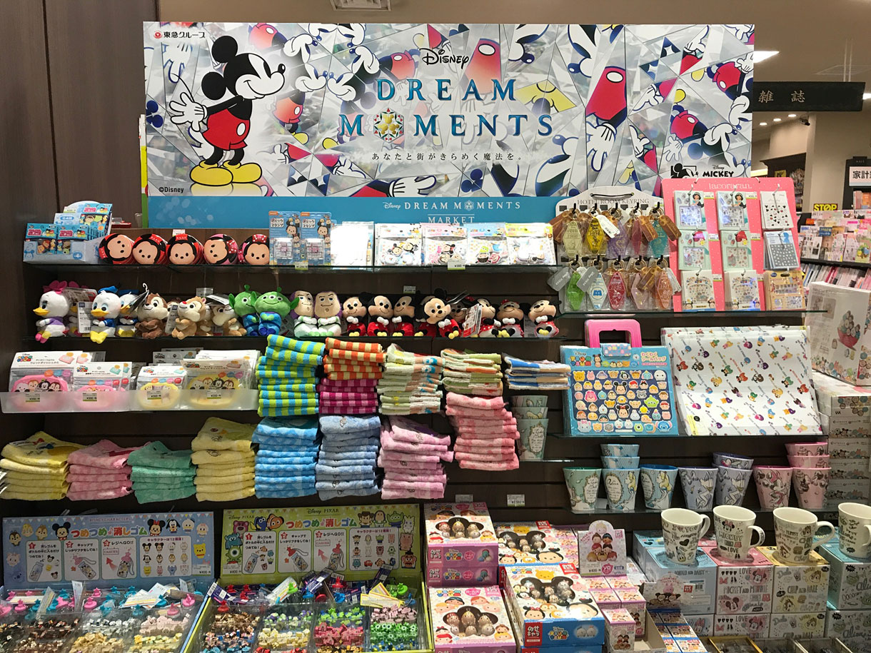 Disney DREAM MOMENTS - MARKET Operated by YURINDO