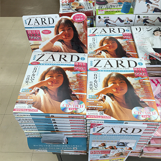 『ZARD CD&DVD COLLECTION』創刊!