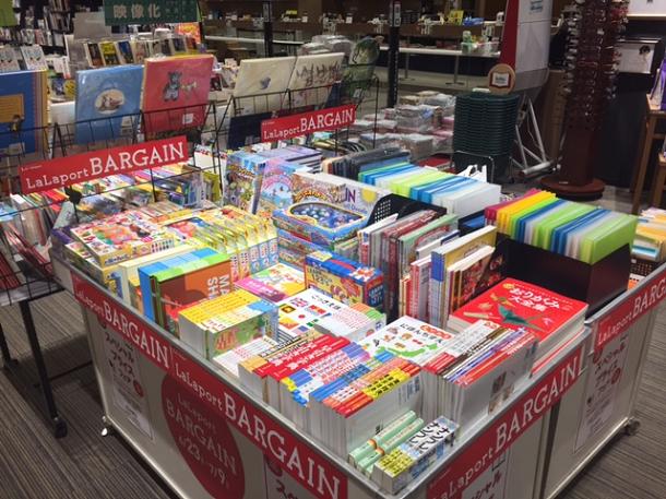 『スペシャルプライスフェア』洋書絵本・児童書・文具・事務用品など