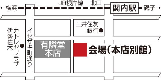伊勢佐木町本店「別館」地図