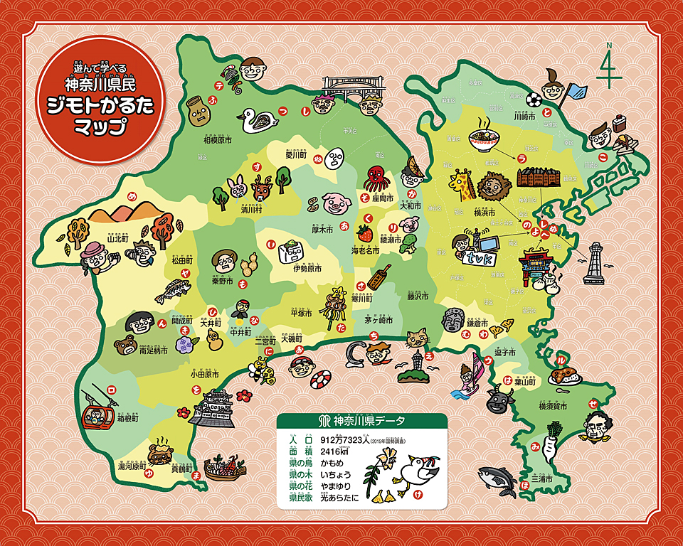 jimotokaruta_map