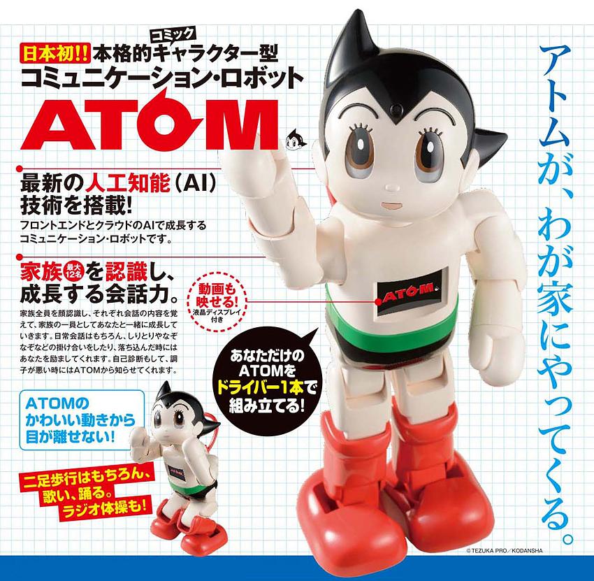 atom720