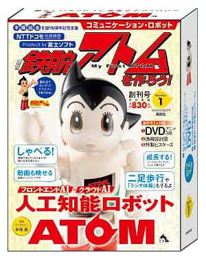 atom_cover