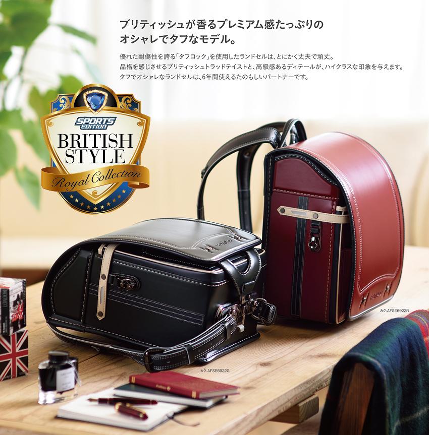 britishstyle01