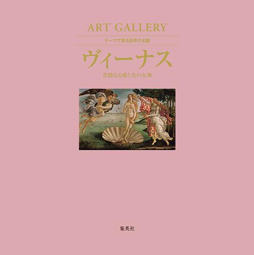 artgallery01