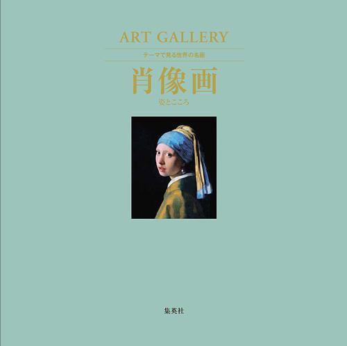 artgallery02