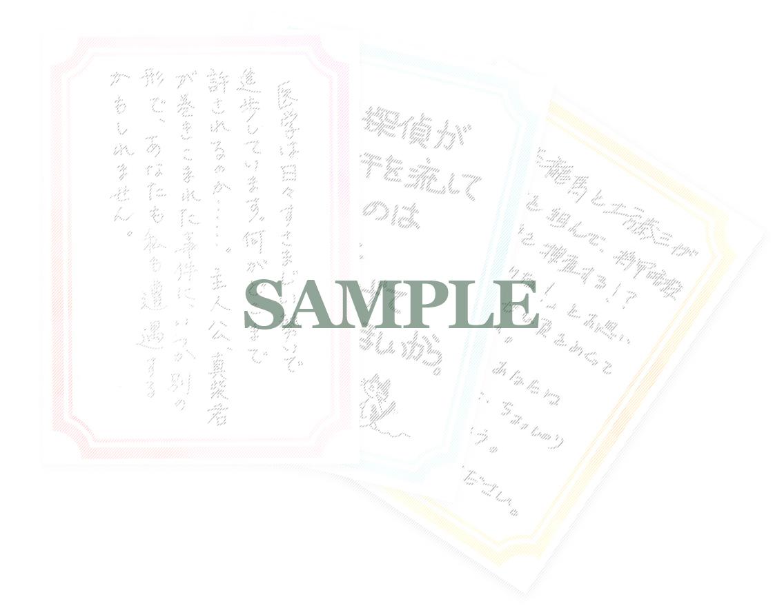 messagecard01