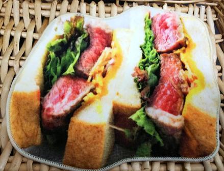サンドイッチのタオル2