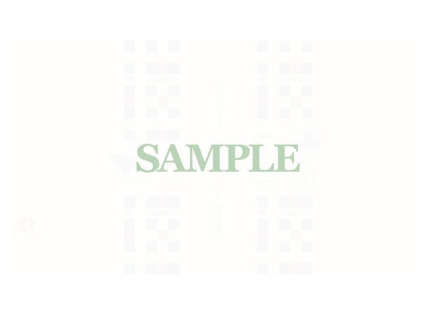 文庫『ツバキ文具店』オリジナルブックカバー
