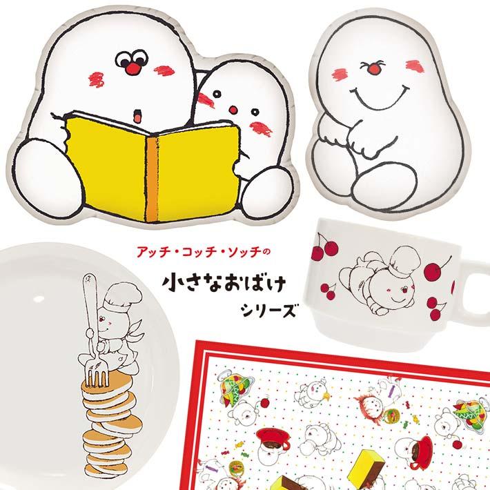 item_acchi