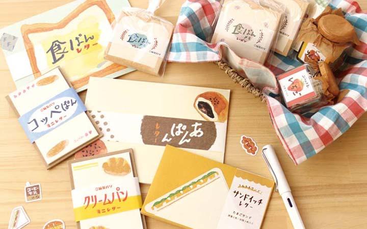 item_furukawa