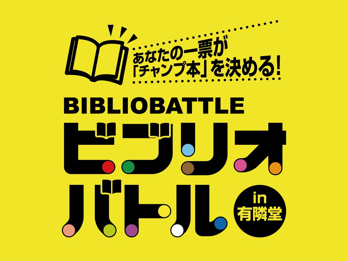 stst_biblio1200