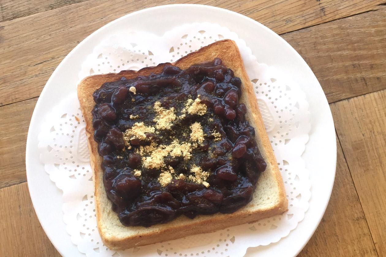 『おじいちゃんとパン』餡子とバターのトースト