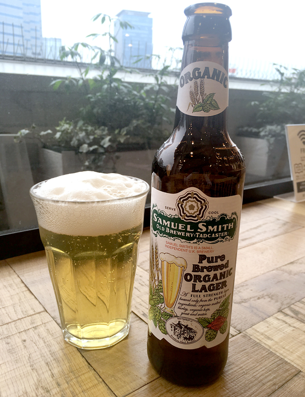 SAMUEL-SMITH-ORGANIC-LAGER
