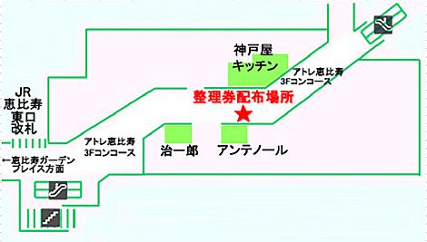 20150706ebs_sakazakichiharu_map