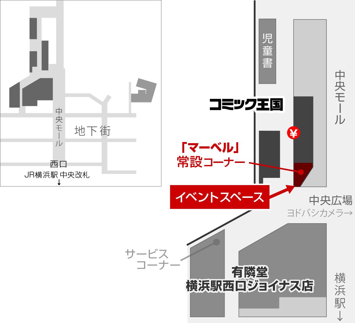 map_event_mv