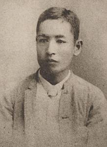 夏目漱石(1867~1916)