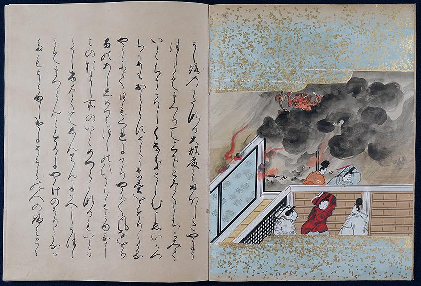 『源氏物語』 「明石」巻 17世紀頃制作(奈良絵本)