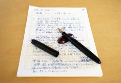 この原稿は漆塗りの万年筆で書かせていただいた。 「万年筆の枕」にのせて、しばし頭と万年筆を休ませている。